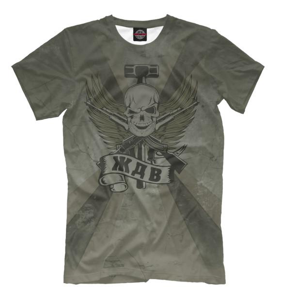 Купить Мужская футболка Железнодорожные войска APD-670263-fut-2