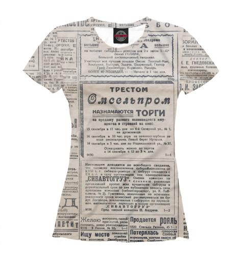 Футболка Print Bar Рабочий Путь 1928г. худи print bar uncharted 4 путь вора