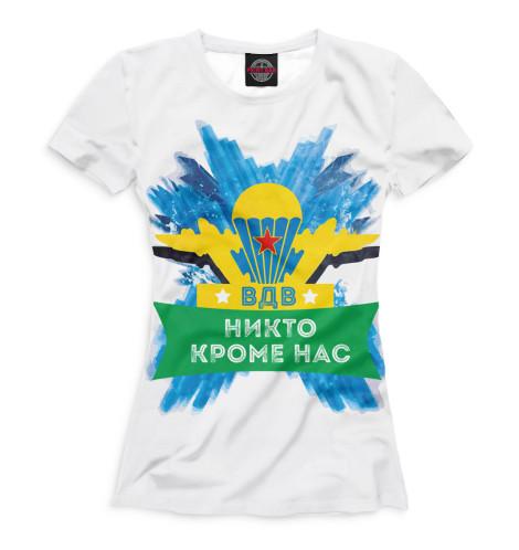 Женская футболка ВДВ