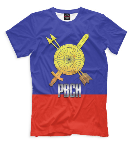 Мужская футболка РВСН
