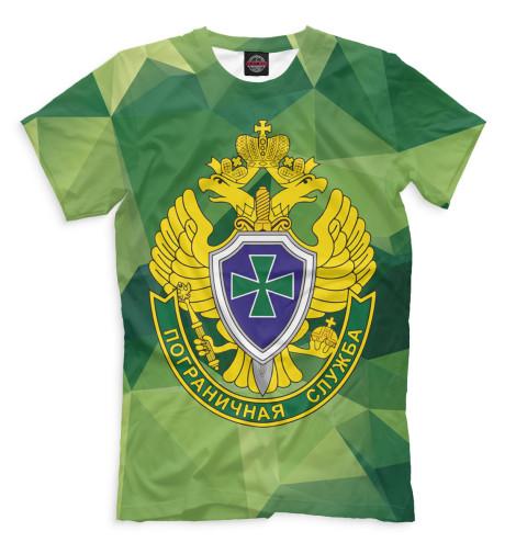 Мужская футболка Пограничная служба