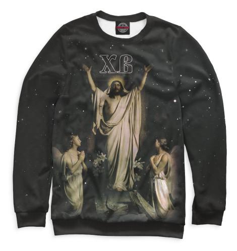 Свитшот Print Bar Христос Воскрес вышивка бисером молящийся христос