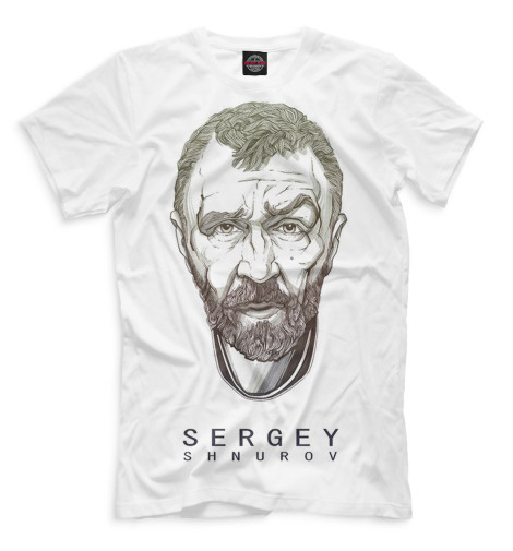 Футболка Print Bar Сергей Шнуров сергей галиуллин чувство вины илегкие наркотики