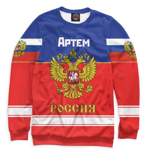 Мужской свитшот Хоккеист Артем