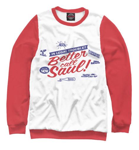 Свитшот Print Bar Better Call Saul футболка классическая printio better call saul