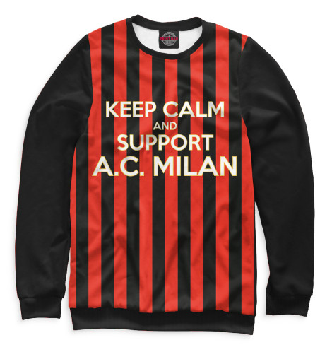 Мужской свитшот AC Milan