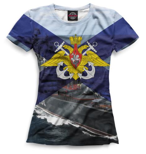 Женская футболка ВМФ