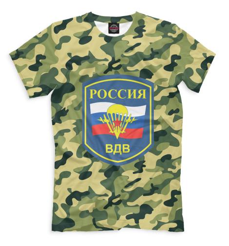 Мужская футболка Россия ВДВ