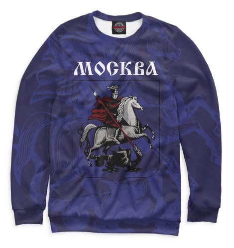 Мужской свитшот Герб Москвы