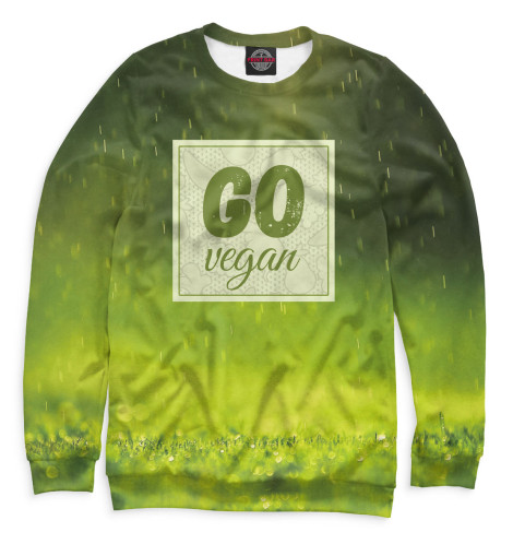 Свитшот Print Bar Go Vegan свитшот print bar go to valhalla with ragnar