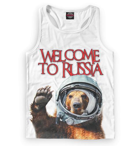 Майка борцовка Print Bar Welcome to Russia майка борцовка print bar russia nebula