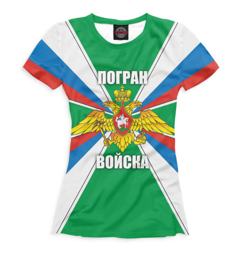 Женская футболка Погранвойска