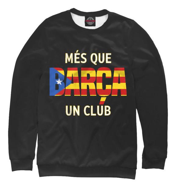 Купить Мужской свитшот Barca BAR-978716-swi-2