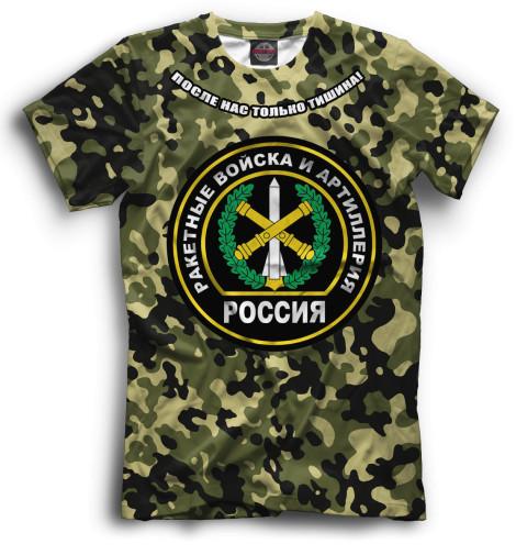 Мужская футболка Ракетные войска и артиллерия Print Bar ARM-591366-fut-2