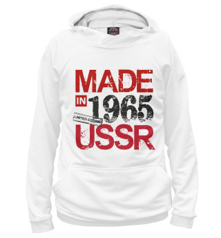 Худи для мальчика Made in USSR 1965