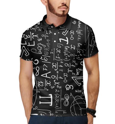 Поло Print Bar МАТЕМАТИКА математика