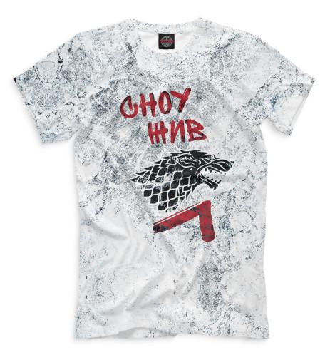 Купить Мужская футболка Игра Престолов IGR-829786-fut-2
