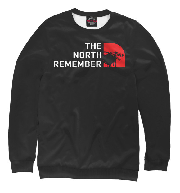 North remember