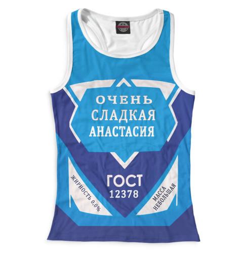 Майка борцовка Print Bar Анастасия синдром тетки автор анастасия красовская в москве