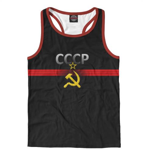 Майка борцовка Print Bar СССР куплю любую рэтро коляску ссср