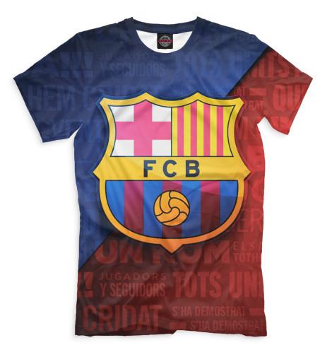 Мужская футболка FCB кричалки
