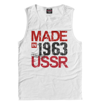 Made in USSR 1963