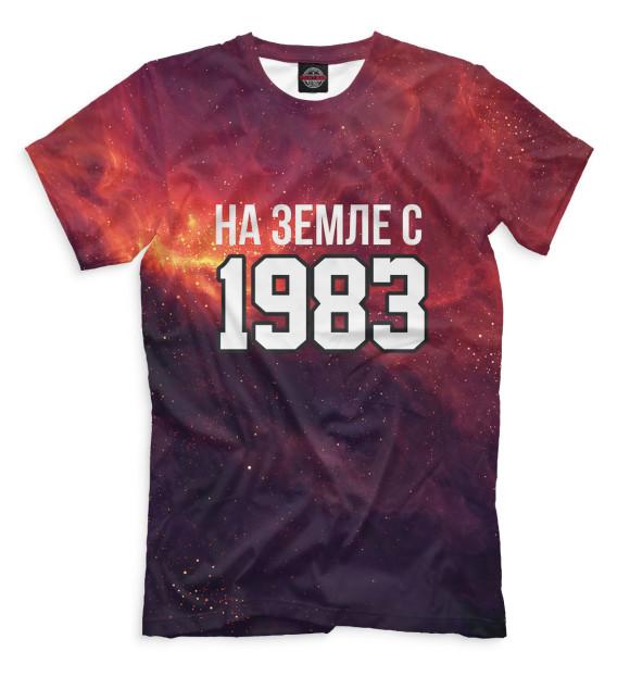 Купить Мужская футболка На Земле с 1983 DVT-693939-fut-2
