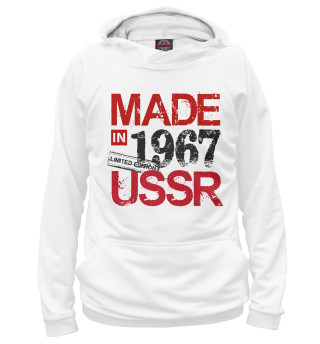 Худи для девочки Made in USSR 1967