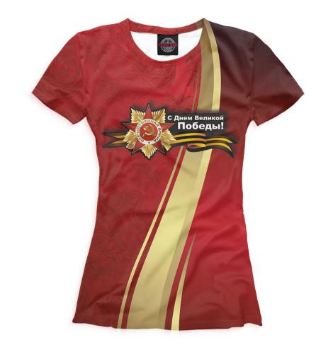 Фото - Женская футболка С Днем Великой Победы! от Print Bar белого цвета