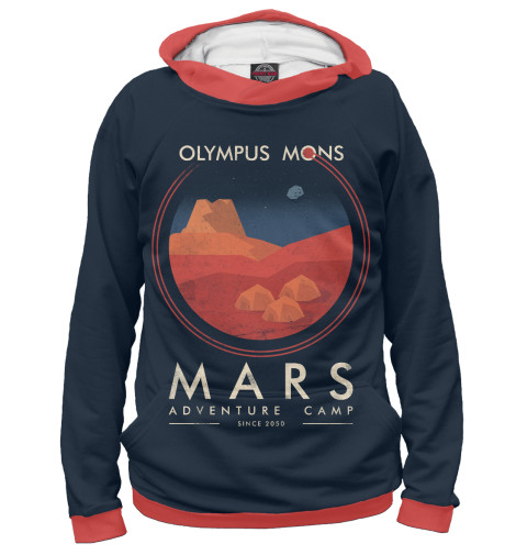 Худи Print Bar Mars Adventure Camp худи print bar mars adventure camp