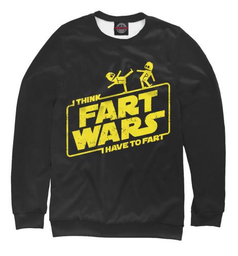 Свитшот Print Bar Fart Wars свитшот print bar война миров z