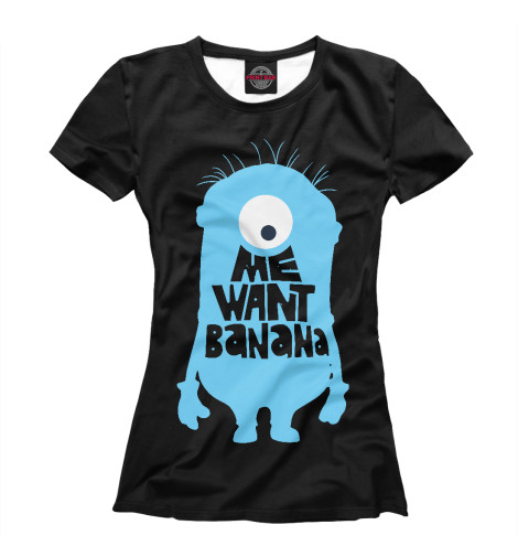 Футболка Print Bar Me Want Banana футболка для беременных printio мишка me to you