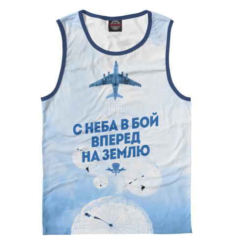 Майка Print Bar С неба в бой ВДВ смарт бой в украине