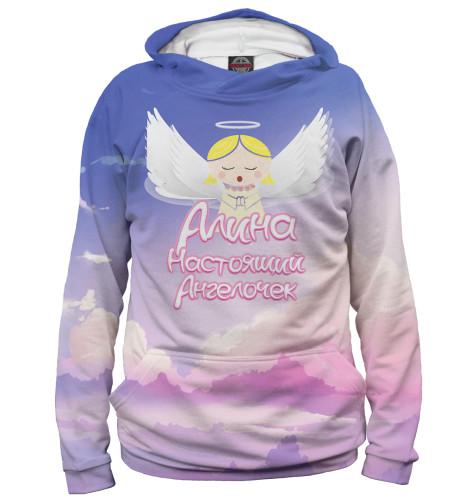 Худи Print Bar Алина — настоящий ангелочек свитшот print bar ангелочек любви