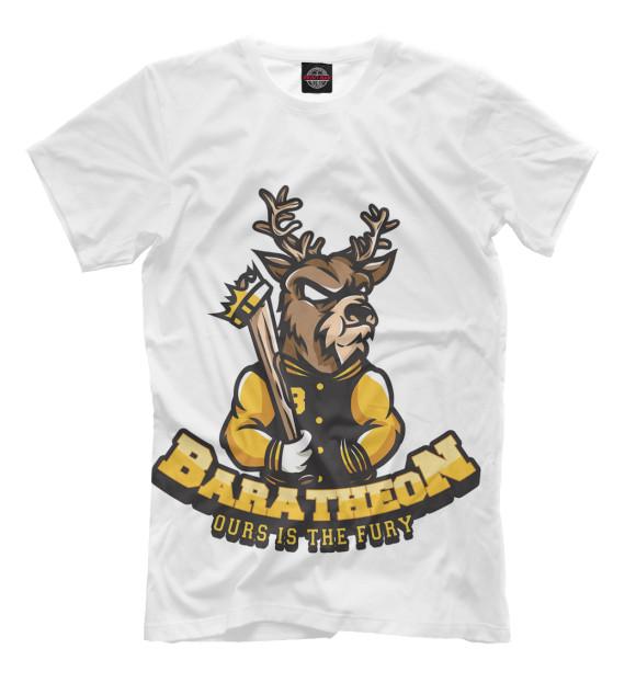 Купить Мужская футболка Дом Баратеонов IGR-646448-fut-2