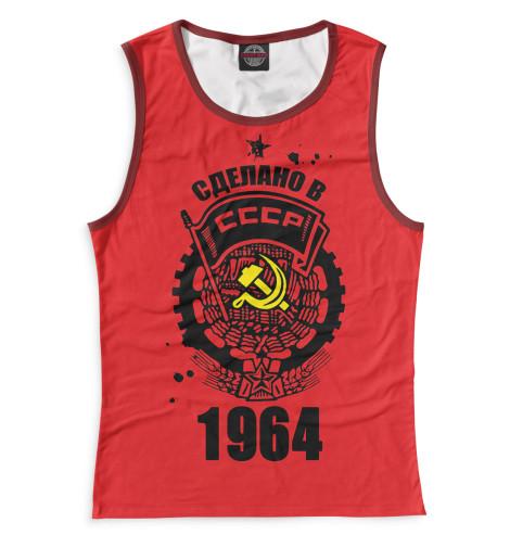 Купить Майка для девочки Сделано в СССР — 1964 DHC-284543-may-1