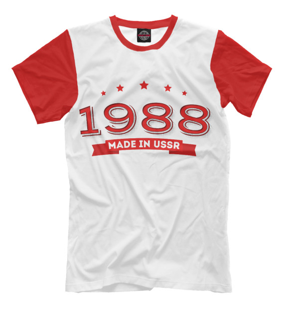 Made in 1988 USSR