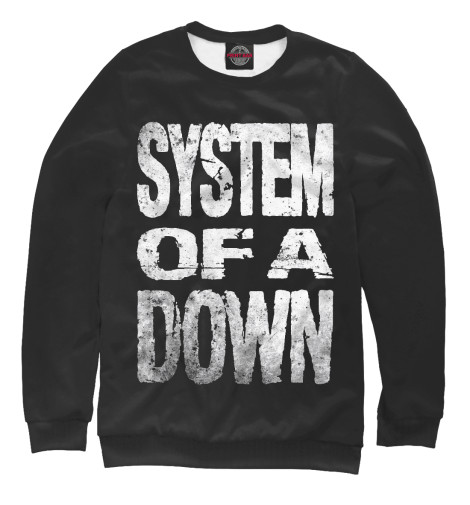 Свитшот Print Bar System of a Down свитшот print bar a state of trance