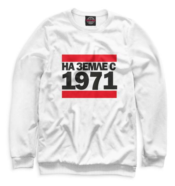 Купить Женский свитшот На Земле с 1971 DSI-940999-swi-1