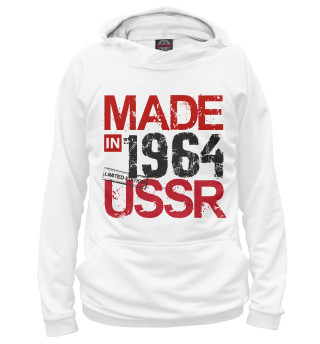 Худи для девочки Made in USSR 1964