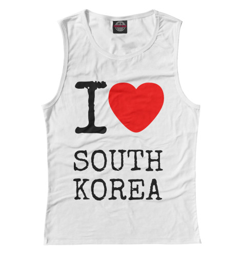 Майка Print Bar I love South Korea ожерелье south korea imports hellokitty