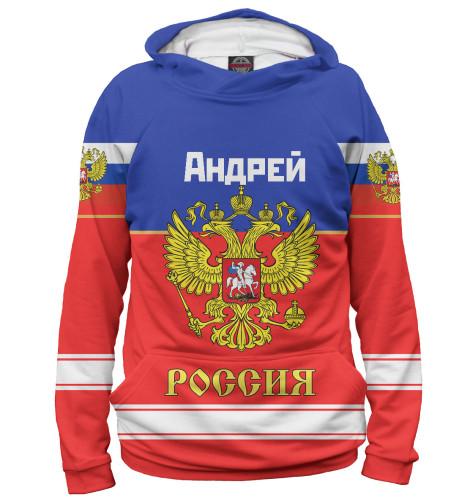 Мужское худи Хоккеист Андрей