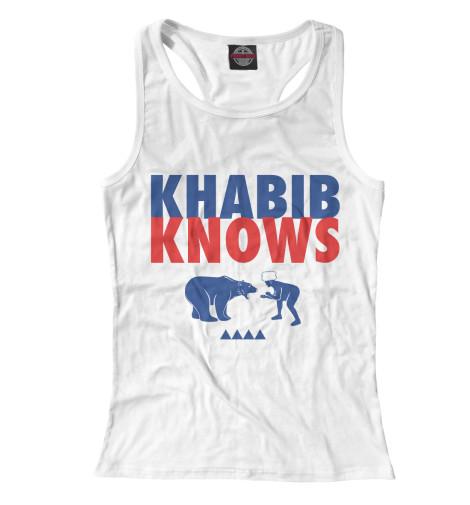 Майка борцовка Print Bar Khabib Knows майка print bar khabib