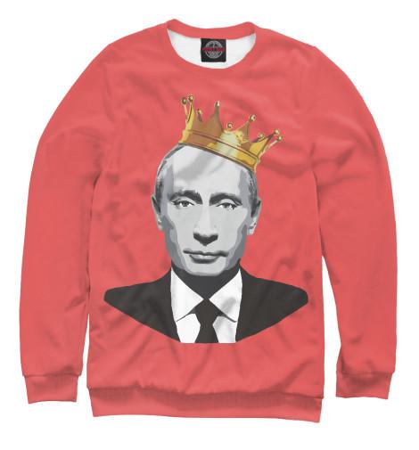 Свитшот Print Bar Putin King