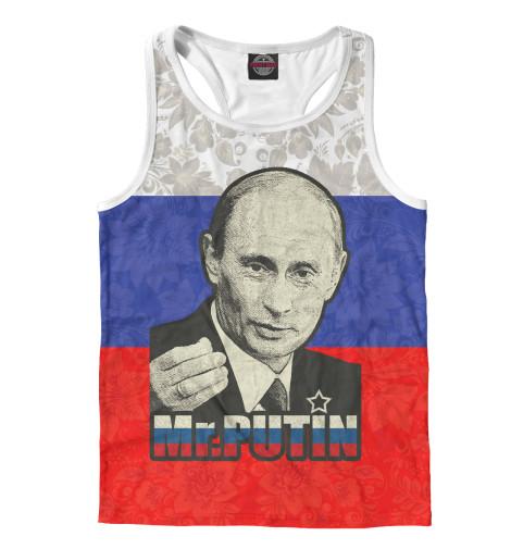 Майка борцовка Print Bar Президент России