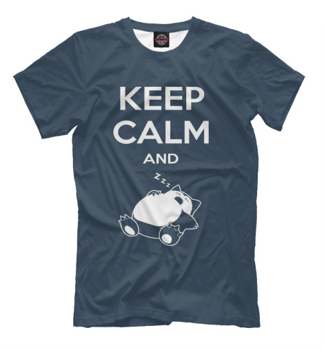 Футболка Print Bar Keep calm and zzz funny футболка wearcraft premium printio keep calm and play pokemon