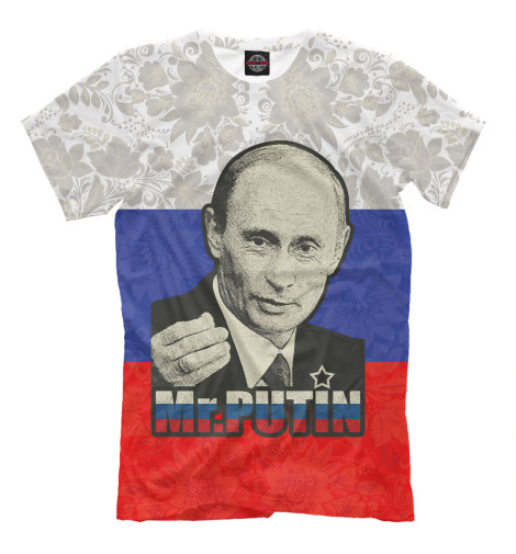 Футболка Print Bar Президент России