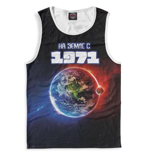 Купить Мужская майка На Земле с 1971 DSI-229733-may-2