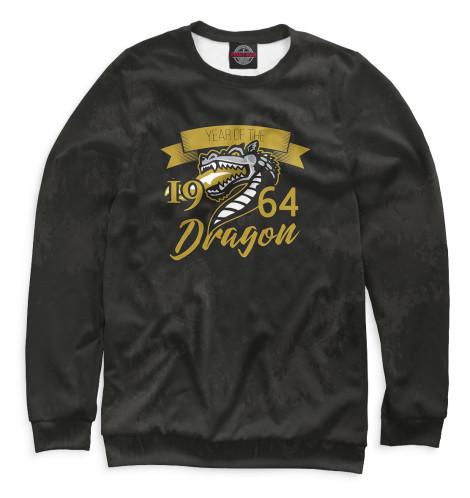 Купить Свитшот для девочек Год дракона — 1964 DHC-406776-swi-1