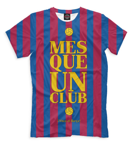 Мужская футболка i Visca el Barca!